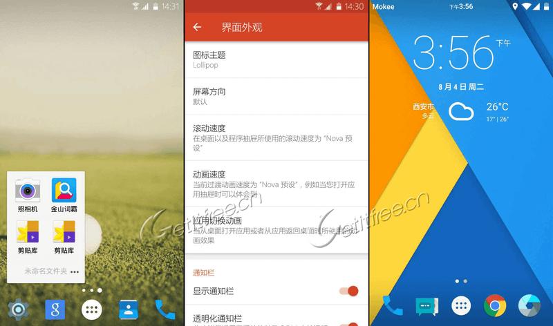 Nova Launcher-自定义你的Android桌面,摆脱厂商预设