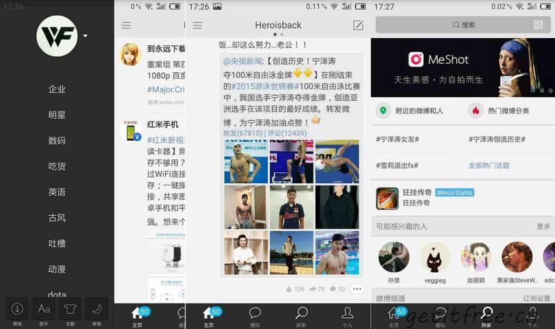 Weico 3-最具人气的新浪微博客户端, 不一样的体验
