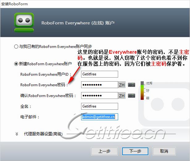 Roboform密码管理edu邮箱免费获取[$20→0]-正版中国