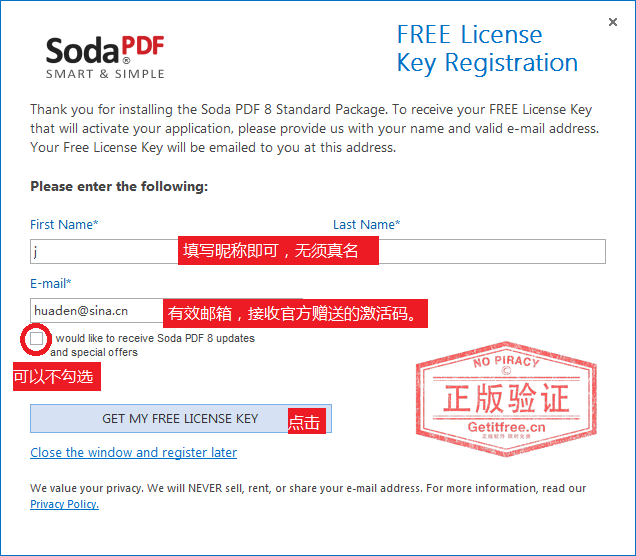 soda pdf 7 license key