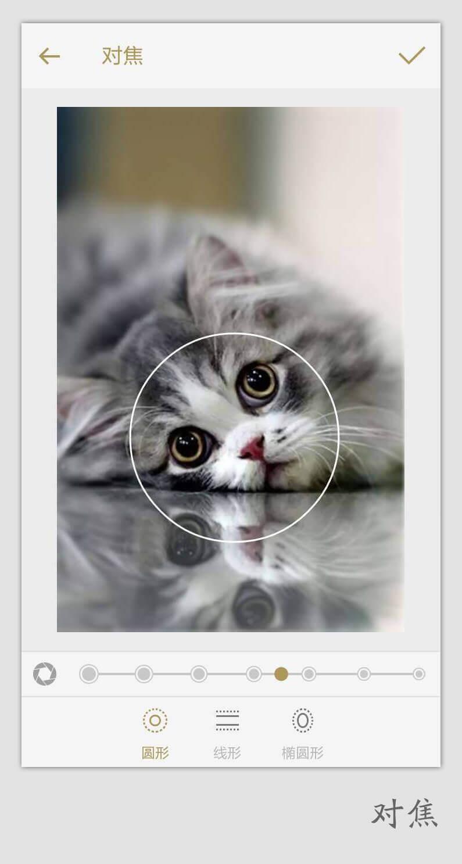 Fotor - 图片编辑,照片美化软件,只为好照片